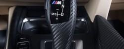 Bmw F Serisi Carbon Joystick Kaplama